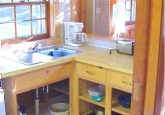 13 kitchen inner